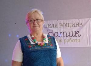 Инга Макеева